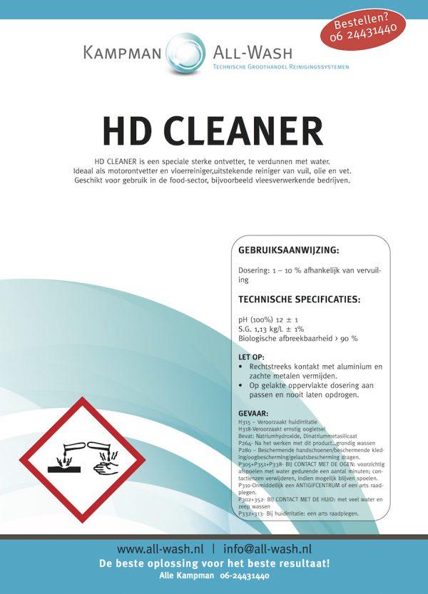 HD-cleaner